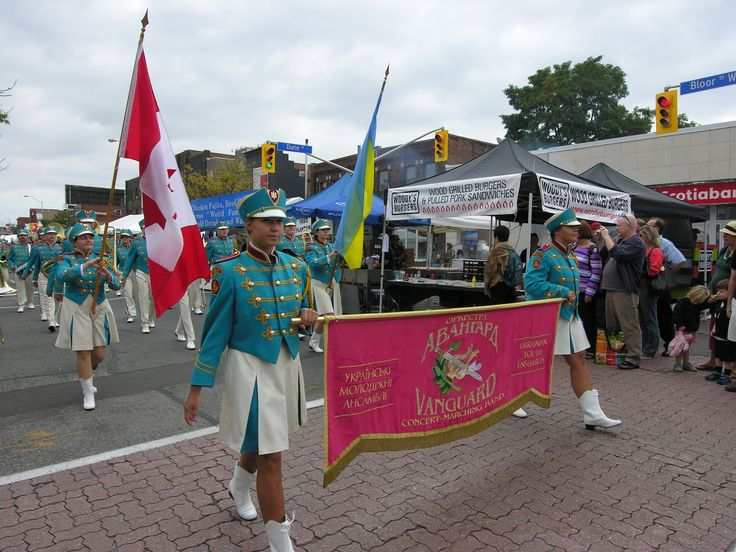 Bloor West Ukrainian Festival