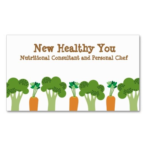 Heart healthy food broccoli vegean business cards. Make your own business card with this great design. All you need is to add your info to this template. Click the image to try it out!