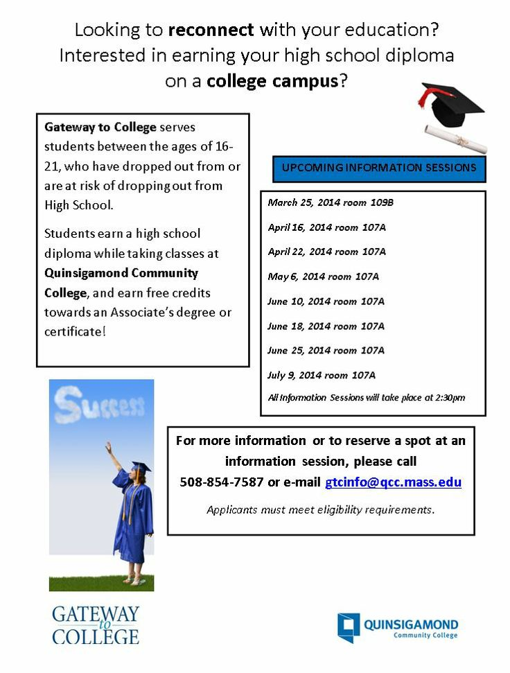 Quinsigamond Community College's Gateway to College program.