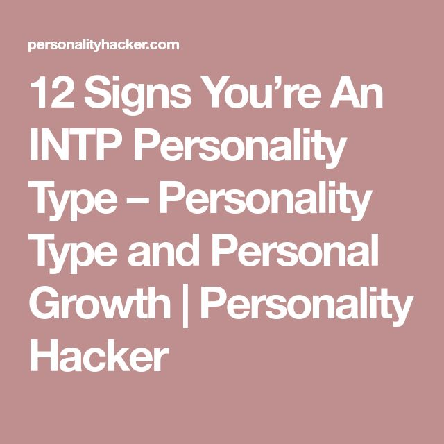 12 Signs You're An INTP Personality Type – Personality Type and Personal Growth | Personality Hacker
