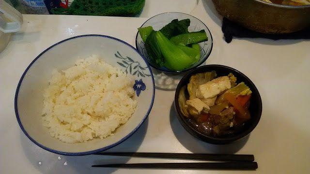 豚肉の角切りと白菜などを煮たもの、それと茹でたチンゲン菜。 A thing, that of which boiled a corner limit and a Chinese cabbage pork and the qing-geng-cai which I boiled. http://www.kandamori.net/2017/01/blog-post_21.html #朝食 #夕食 #昼食 #ランチ #グルメ #ディナー #食事 #料理 #食料 #食べ物 #ご飯 #Breakfast #dinner #lunch #gourmet #meal #Dish #food #rice #cook #cooking