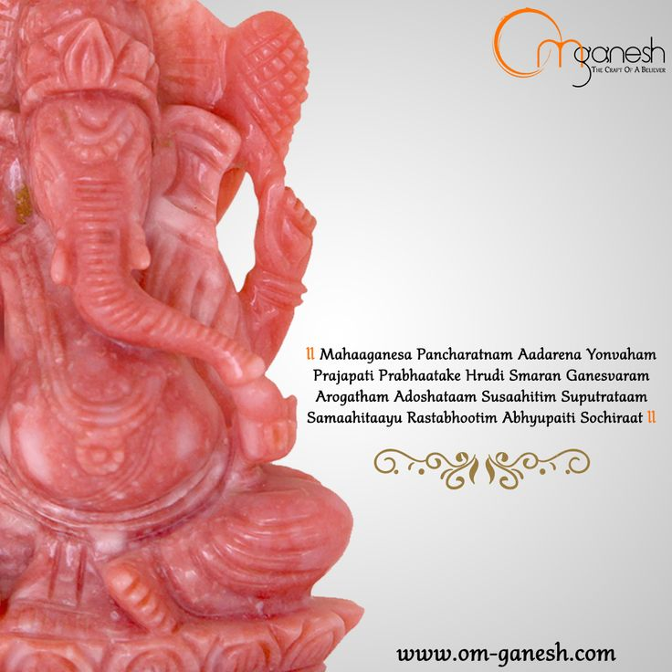 He who remembers Lord Ganesha in his heart shall be endowed with a healthy life with spiritual prosperity. www.om-ganesh.com