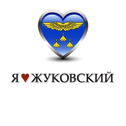 Facebook-сообщество жуковчан и гостей столицы. Присоединяйтесь и добавляйте друзей.