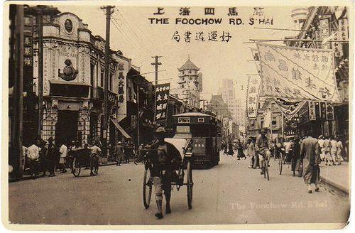 Foochow Road, 1920s