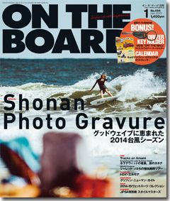 ON THE BOARD 2015.01