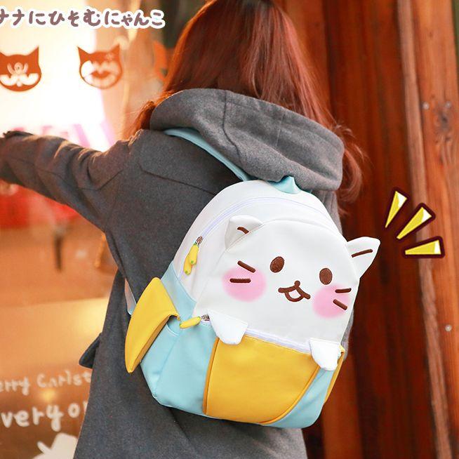 Girly Girl Shirts Backpack on Girly Girl の To Alice.Girly Kawaii Banana Kitty Backpack Cute Canvas&Pu Bags Gg237 make you a fashionista.