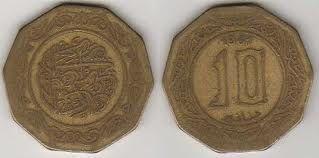 10 dinar