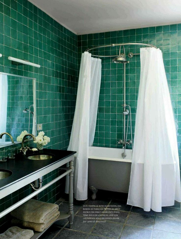 17 best images about bathroom decorating ideas on for Emerald green bathroom accessories