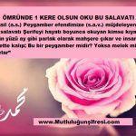 Yatsı namazını kıldıktan sonra,her birinin başında Besmele okuyarak,ardı ardına (7) Fatiha süresi okunur.Arkasından da (7) kere aşağıdaki salavat okunup,dileğiAllahü Teâlâ'ya …