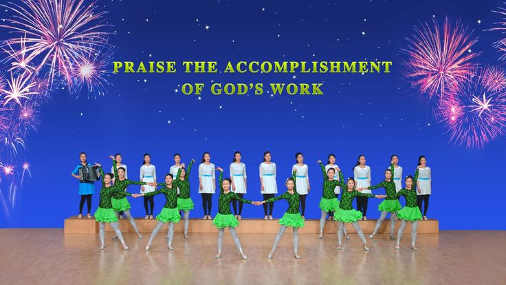 Full Praise | Latin Dance ''Praise the Accomplishment of God's Work""