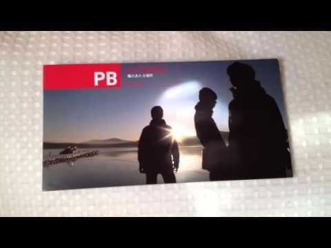 thePeteBest 陽のあたる場所 - YouTube