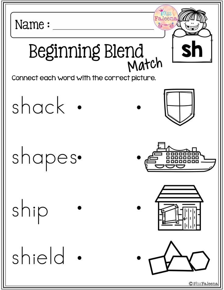 The Beginning Blends Activities (S-Blends) | First grade ...