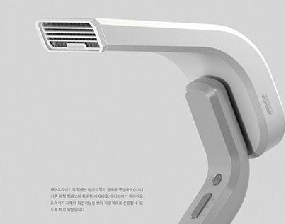 "Check out new work on my @Behance portfolio: ""harot 360 - hair dryer"" http://be.net/gallery/54131639/harot-360-hair-dryer"