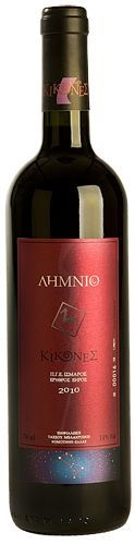 Entirely made from the ancient greek grape variety Limnio.