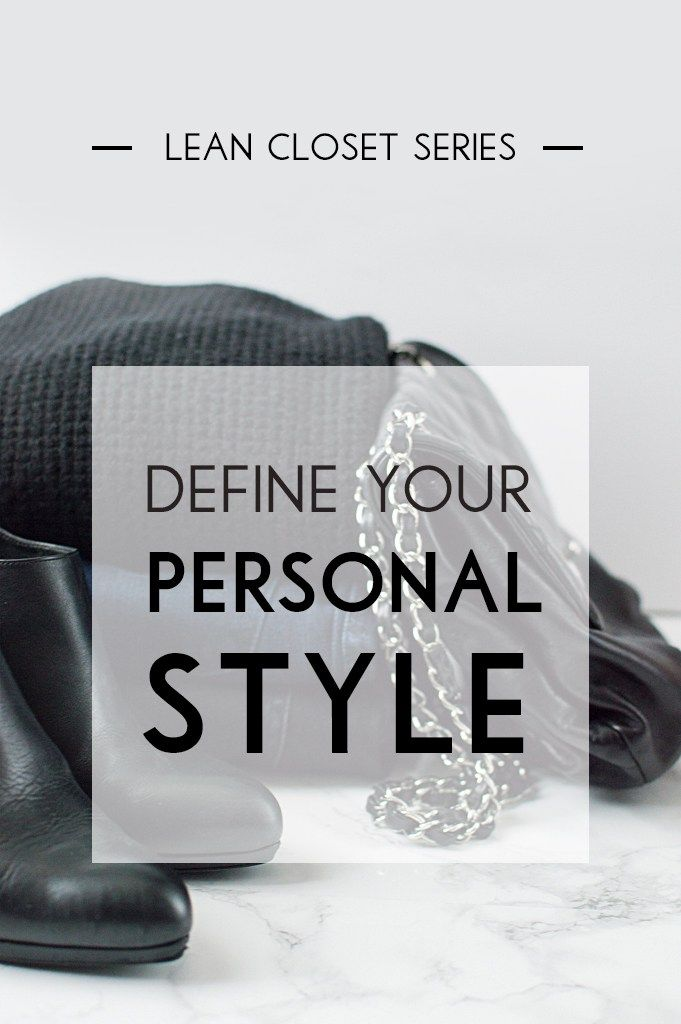 How to define your personal style! Step 1 in the lean closet series - a detailed guide to creating the perfect wardrobe (a step beyond a capsule wardrobe!)