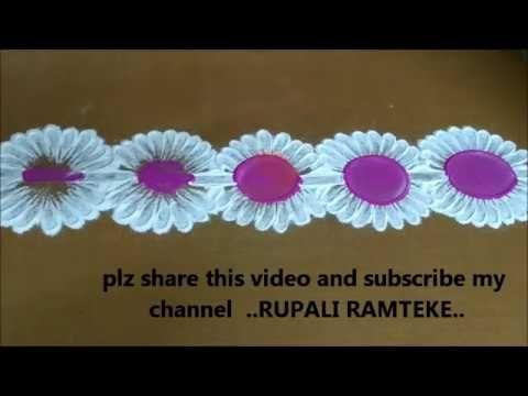 Easy Beginners Border Rangoli Design Tutorial - YouTube