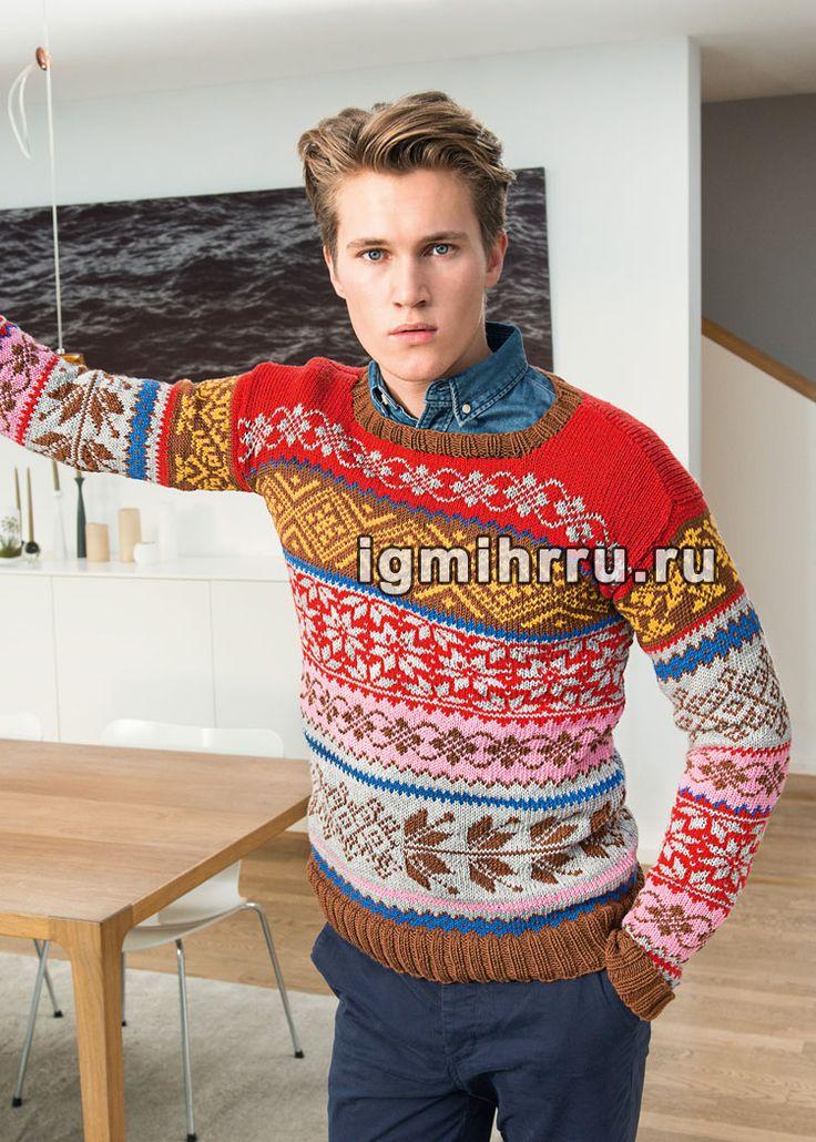 Мужской шерстяной пуловер с миксом жаккардовых узоров. Вязание спицами для мужчин