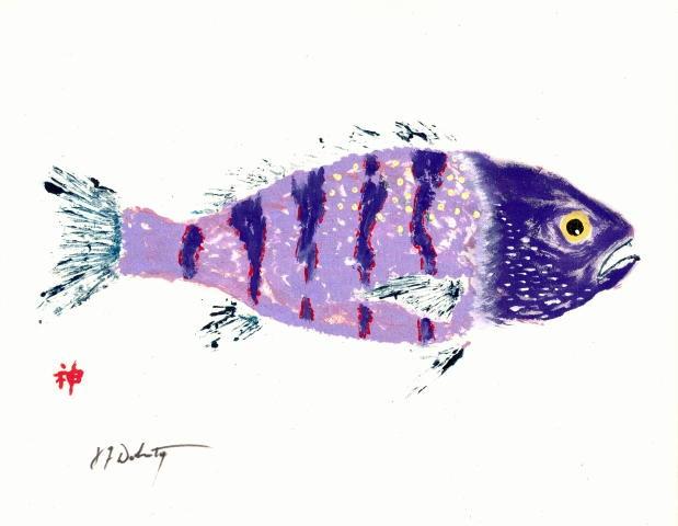 Purple striped fish