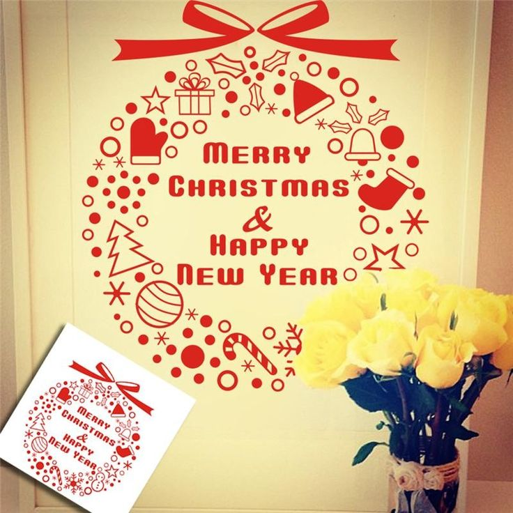 8 best Happy Holidays wallpaper images on Pinterest   Happy holidays ...