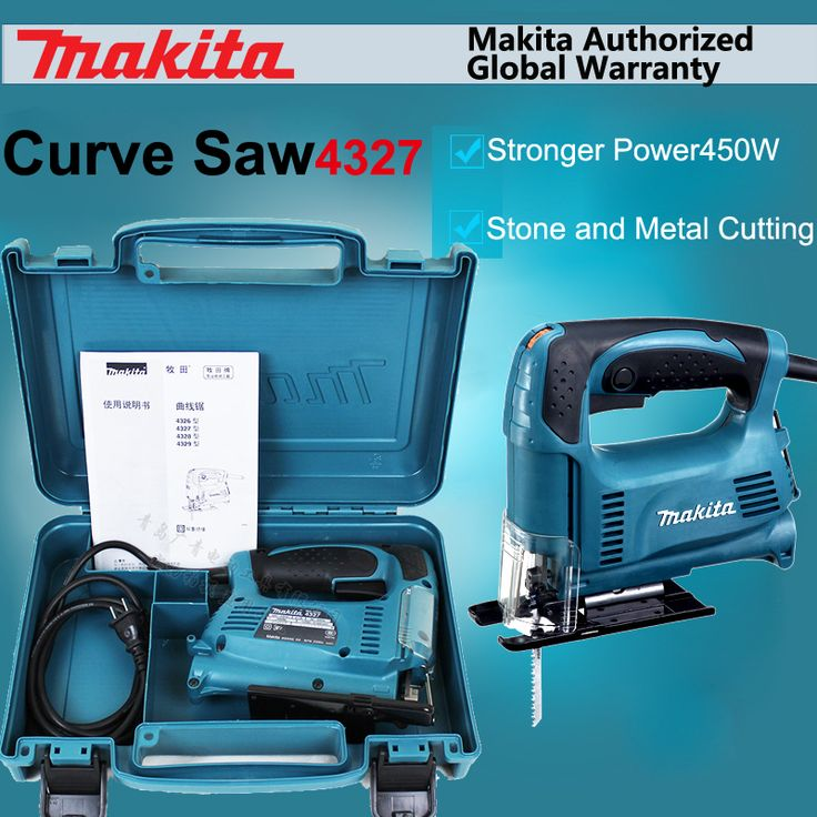 Japan Makita 4327 Curve Saw Electric Speed Control Reciprocating Saw Portable Wood Cutting Wire Sawing Machine 450W 18MM #Affiliate