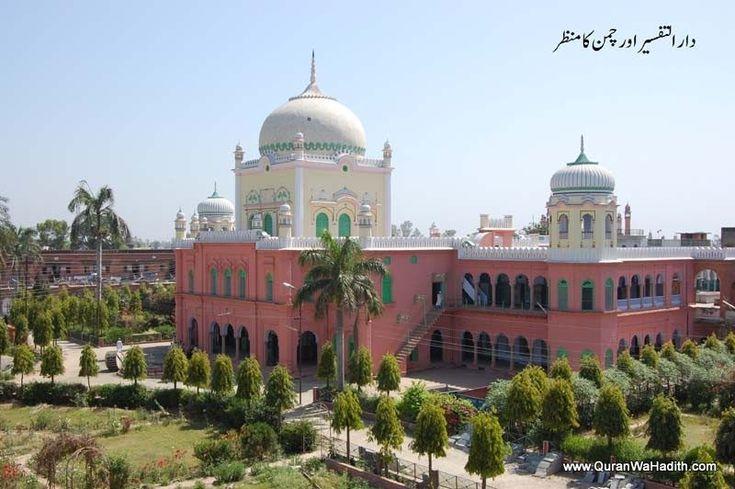 Maulana Qasim Nanotvi