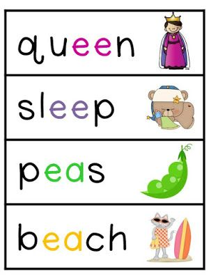 Positively Learning: Long E Spelling Freebies
