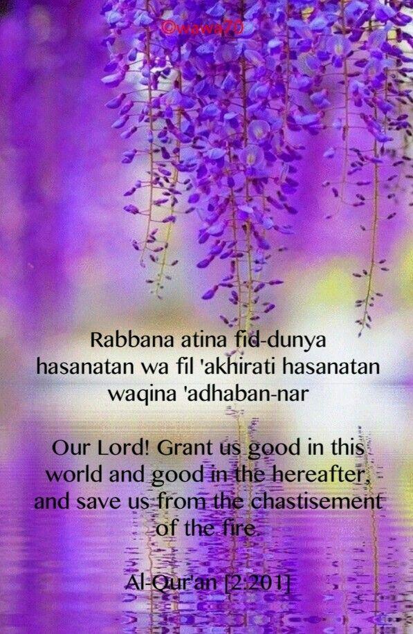 Al Baqarah 2 : 201