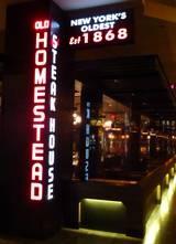 The 15 Best Restaurants In Las Vegas New York Landmarks Vegas Vacation Las Vegas