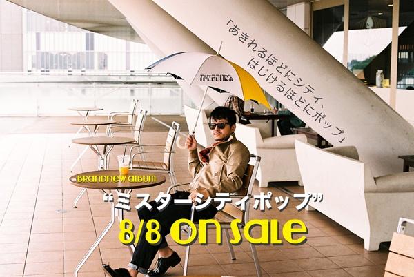 4th Album, Mr. City Pop