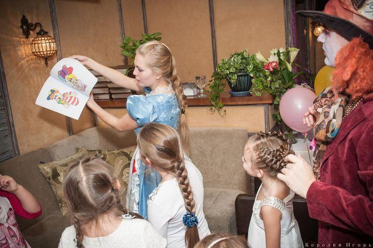 #АНИМАТОР_ДЖЕНИУС Алиса в стране чудес. Безумный Шляпник и Алиса, приглашают ребят отпраздновать день рожденье в зазеркалье! Это мир где фантазии становятся явью! В зазеркалье происходят чудеса! В программе: Аниматоры Алиса и Шляпник Тематическая игровая программа с безумно веселым сюжетом. Оригинальный стилизованный реквизит. Игры, конкурсы, соревнования, веселые, интеллектуальные, музыкальные задания. Специальный тематический музыкальный плейлист Дискотека Аквагрим (всем детям). Твистинг…