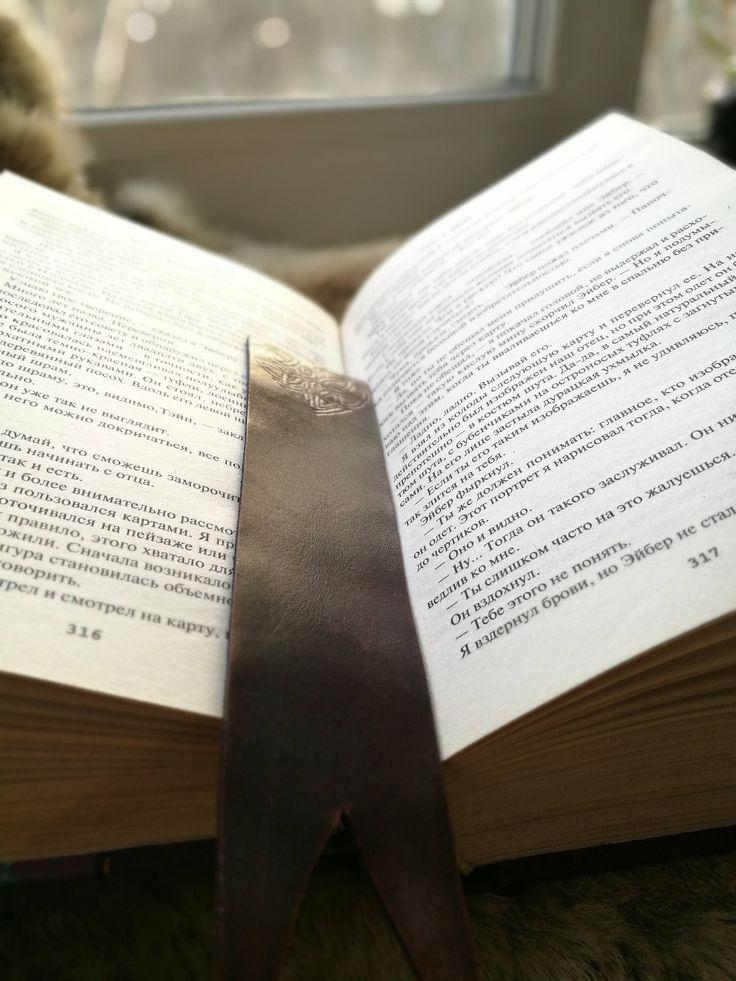 Leather Bookmark heart bookmark Fantasy Bookmarks love