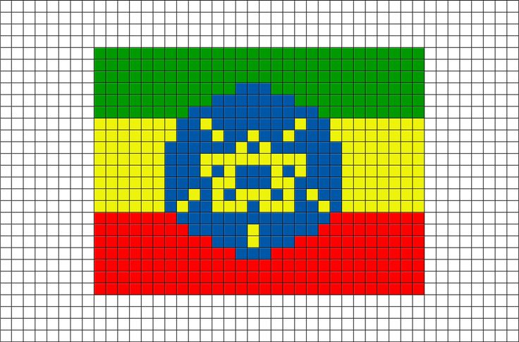 ethiopian flag day