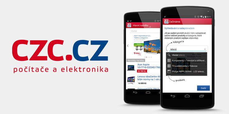 Mobile application CZC.cz allows the comfortable purchase of computers and electronics via your telephone or tablet.