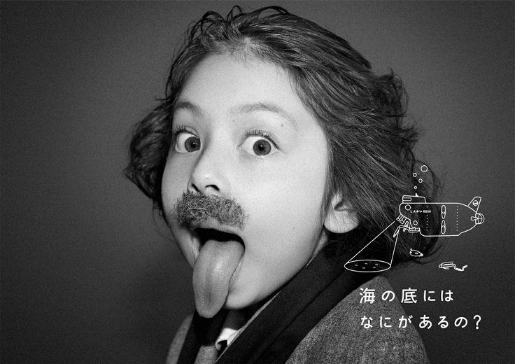 Aya Iwamoto - amana photographers