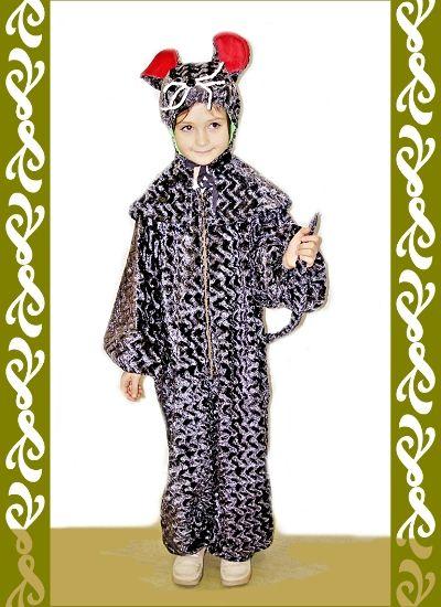 kostým myš, Ladana