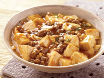 Iron Chef Chen Kenichi's Mapo Tofu -- I can't believe Vertical published his cookbook!
