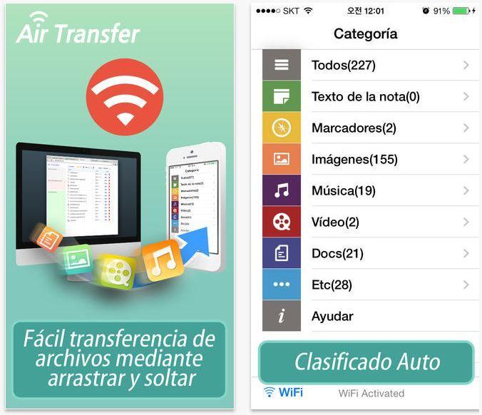 CompuTekni: Cómo transferir sin cables música y vídeos desde el ordenador a tu iPhone o teléfono Android