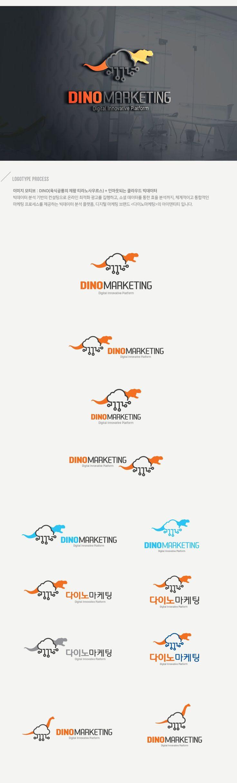 다이노마케팅/ Design by zip2399/DINO(육식공룡의 제왕 티라노사우르스) + 인아웃되는 클라우드 빅데이터 분석 기반의 컨설팅으로 체계적이고 통합적인 마케팅 프로세스를 제공하는 디지털 마케팅 브랜드의 로고디자인 #공룡 #클라우드 #빅데이터 #티라노사우르스 #분석 #마케팅 #창업 #로고디자인 #로고 #디자인 #디자이너 #라우드소싱 #레퍼런스 #콘테스트 #logo #design #포트폴리오 #디자인의뢰 #공모전 #미니멀리즘 #맞팔 #심볼마크 #심볼 #일러스트 #작업 #color #타이포그래피 #아이콘 #곡선 #로고타입