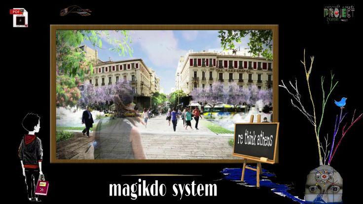 P12- AMFP- re think Athens by Magikdo Basketmz via slideshare