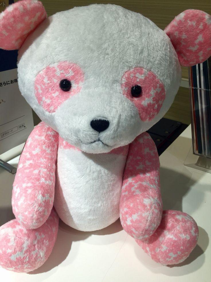 さくらパンダ 大丸松坂屋のマスコット Sakura Panda, Daimaru Matsuzakaya''s mascot