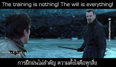 Batman Begins Quotes                                                                                                                                                     More