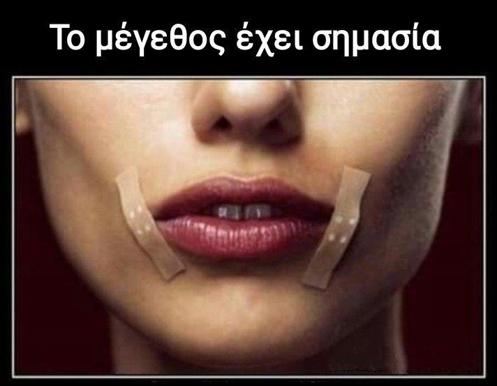 демотиваторы про губы иметь
