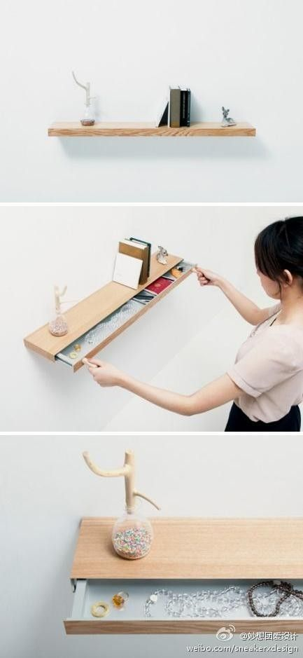[Bookshelf] secret drawer designed by the Japanese company Torafu simple bookshelf, shape up as a plank to confuse the public, when using two magnetic like figure under the same, you can suck out the hidden drawer, you can think it is important to put some of their own items, quietly hidden in them.