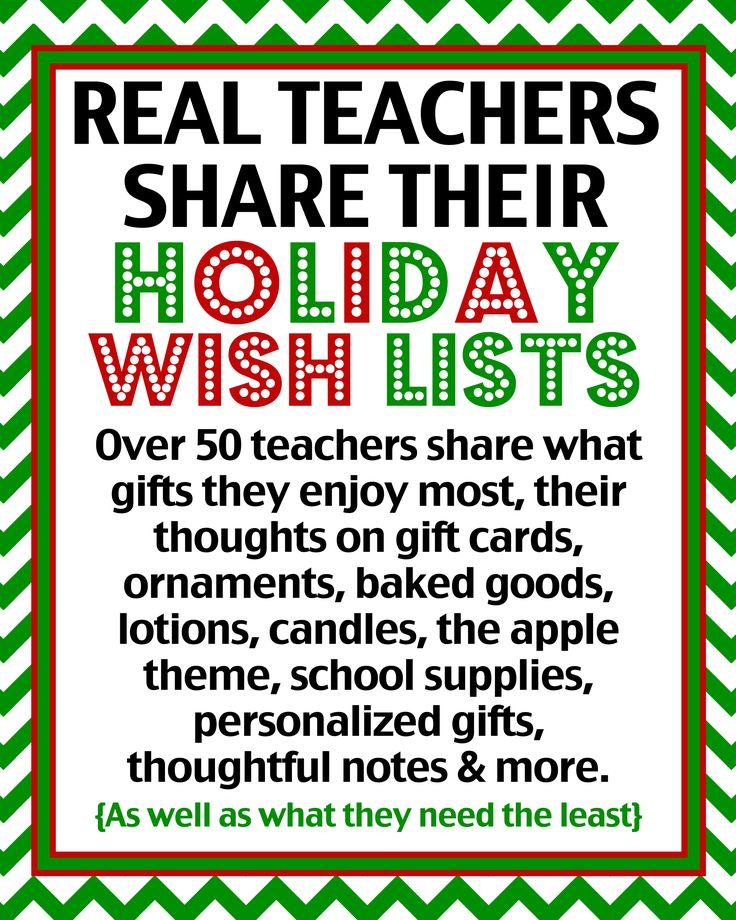 I Need Christmas Gift Ideas Part - 37: Teacher Gift Idea - Real Teachers Share What Is Really On Their Gift Lists  - Over 50 Teachers Shared Their Opinions Of What They Want, Need And Can Do  ...