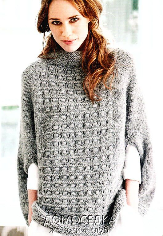 Knit Poncho - PATTERN ON SITE - RUSSIAN - Use Google Chrome to translate. BEAUTIFUL!!!