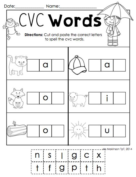 April Printable Packet - Kindergarten Literacy and Math. CVC words! [Ms. Makinson]