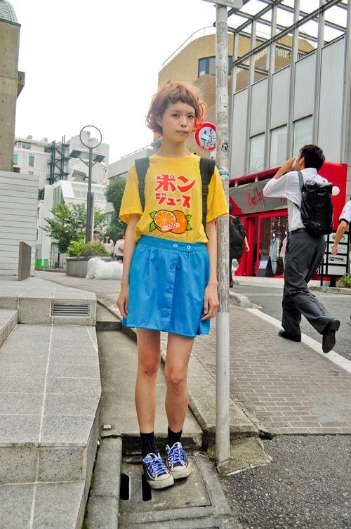 RID SNAP | Street snap Molly (professional student)