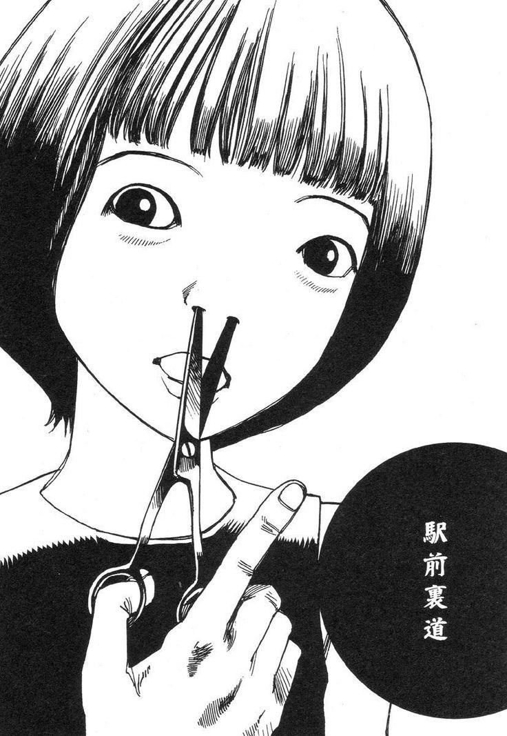 浪人 — Shintaro Kago.