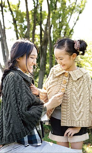 FREE Ladies Aran Poncho pattern by Pierrot (Gosyo Co., Ltd)
