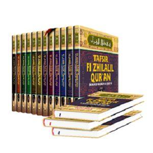 Tafsir Fi Zhilalil Quran (Dibawah Naungan Al Quran) Lengkap 12 Jilid Buku, Sayyid Quhtb, Gema Insani, Free Ongkir Jabodetabek